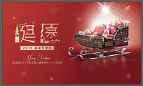 红色地产圣诞节海报