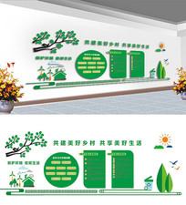 环保宣传文化墙