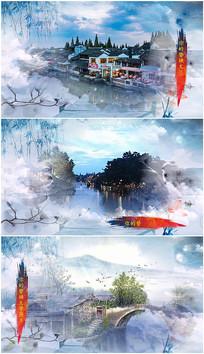会声会影x8水墨中国风宣传视频