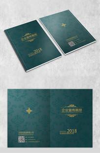 经典绿色商务封面