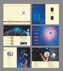 聚能商务宣传画册设计