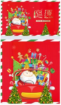 卡通圣诞节活动展板