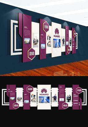 科技公司企业文化墙员工照片墙