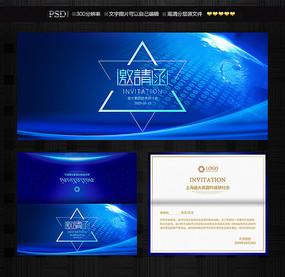 蓝色时尚科技年会庆典邀请函 PSD