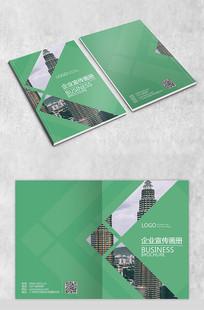 绿色前卫商务封面