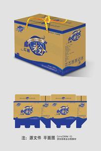 牛皮纸红薯粉包装盒