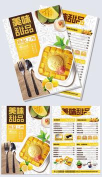 清新港式甜品彩页菜单
