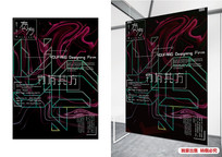 企业炫酷海报设计