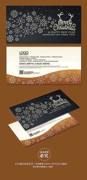 圣诞节新年雪花贺卡明信片