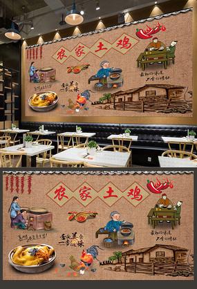乡村农家乐农家土鸡背景墙