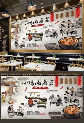 小鸡炖蘑菇背景墙