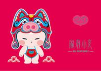猪年中国风儿童虎头帽插画 AI