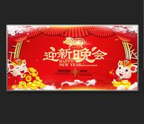 2019猪年迎新晚会舞台背景