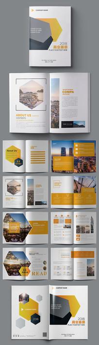 橙色美式企业宣传画册