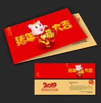 传统红色喜庆猪年大吉贺卡