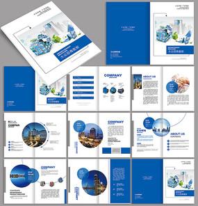 大众招商画册设计