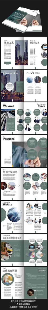 高端企业文化宣传画册