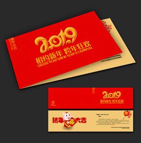 红色喜庆2019年新年贺卡