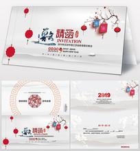 简洁中国风2019新年邀请函