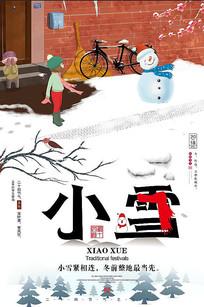 简约手绘小雪节气海报