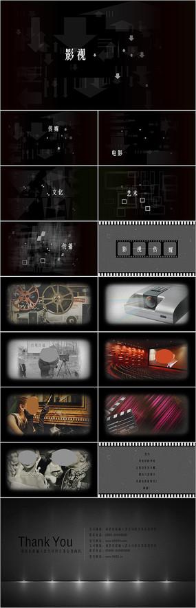 老电影胶片影视传媒PPT模板 pptx