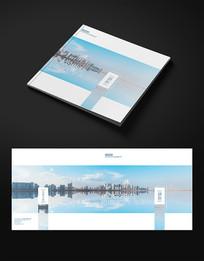清新简约企业宣传画册封面设计