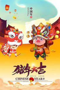 手绘猪年海报设计