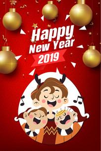 新年快乐英文海报