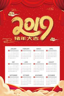 2019猪年大吉新年挂历