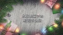AE圣诞节写真纪念相册模板