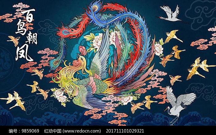 百鸟朝凤电视背景墙餐厅背景墙图片