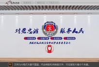 部队消防文化墙