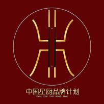 餐饮业高大上金色logo PSD