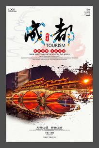 成都旅游海报设计