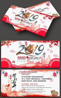 创意水彩2019猪年贺卡