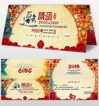 创意中国风2019猪年邀请函