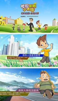 动画片片头六一儿童节人物介绍ae模板