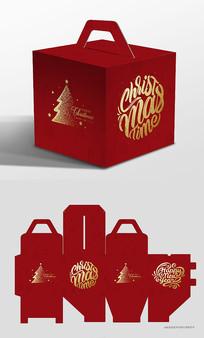 高档简约新年圣诞节包装礼盒