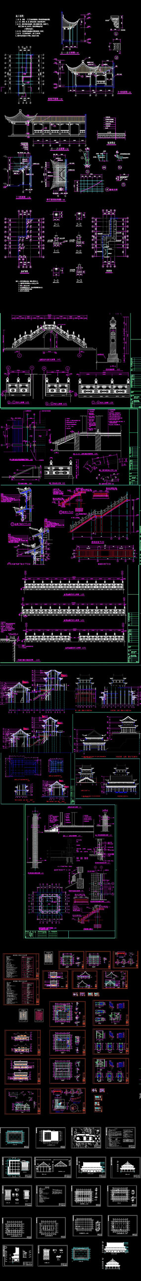 古典园林建筑施设计施工图