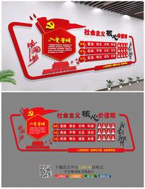 红色大气中国梦党建文化墙