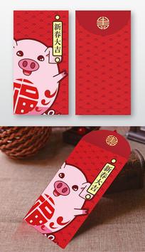 红色卡通猪新春红包