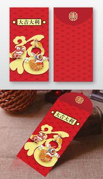 红色喜庆福新春红包设计