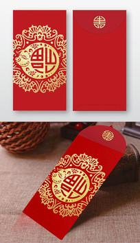 红色喜庆福猪新春红包设计