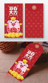 红色喜庆卡通猪新春红包设计