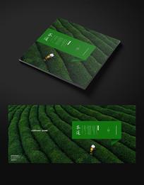 简约茶道宣传画册封面设计