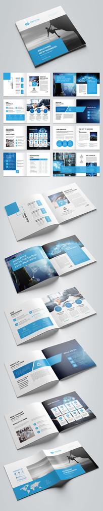 简约时尚蓝色科技画册设计模板