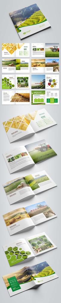 简约现代绿色农业画册设计模板