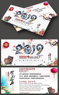 精美中国风2019新年贺卡