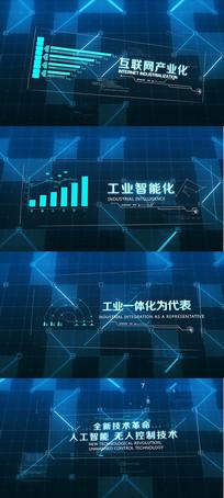 科技感文字AE模板
