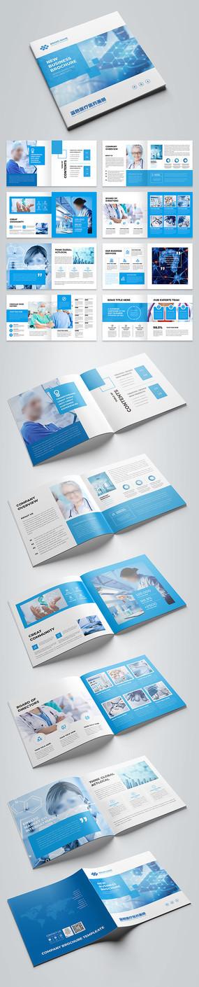 蓝色医疗医药画册设计模板
